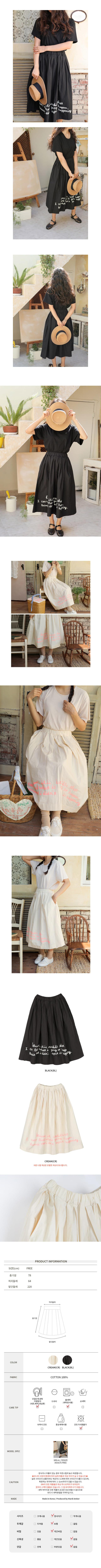 BIEN A BIEN - Korean Children Fashion - #Kfashion4kids - Mom Rotin Skirt - 2