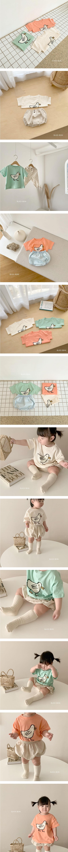 BLACK BEAN - Korean Children Fashion - #Kfashion4kids - Waddle Bebe Tee