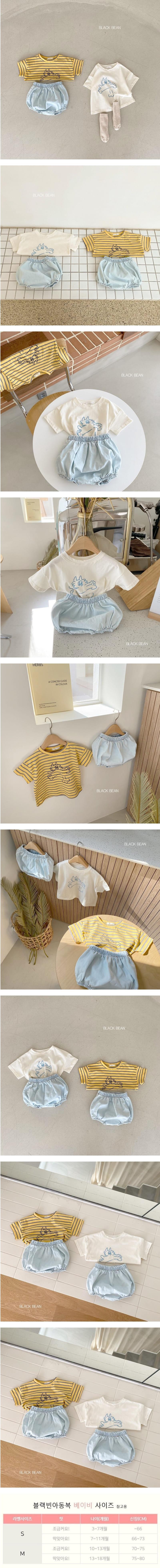 BLACK BEAN - Korean Children Fashion - #Kfashion4kids - Dots Bloomer Tee Set