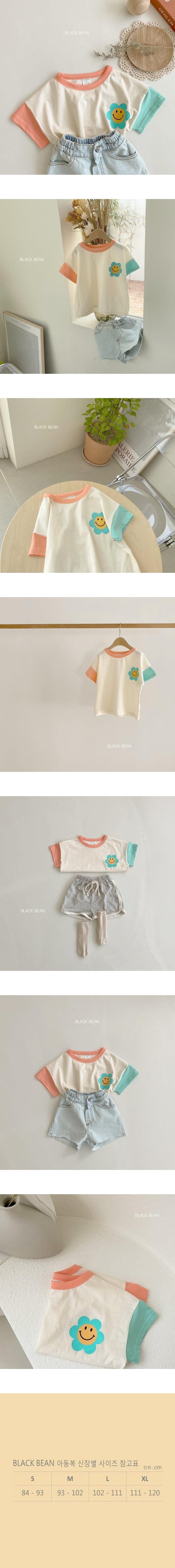 BLACK BEAN - Korean Children Fashion - #Kfashion4kids - Flower Tee