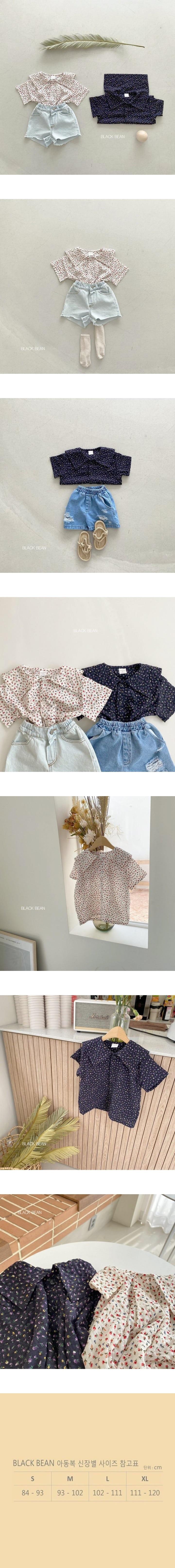 BLACK BEAN - Korean Children Fashion - #Kfashion4kids - Bubble Blouse