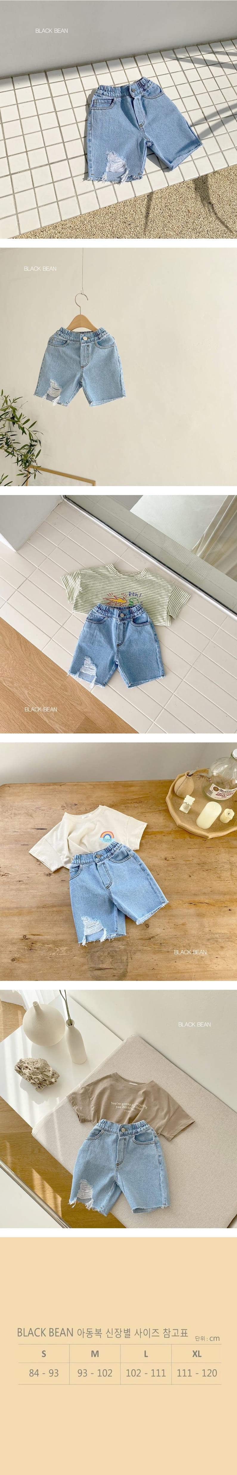 BLACK BEAN - Korean Children Fashion - #Kfashion4kids - 197 Denim Shorts