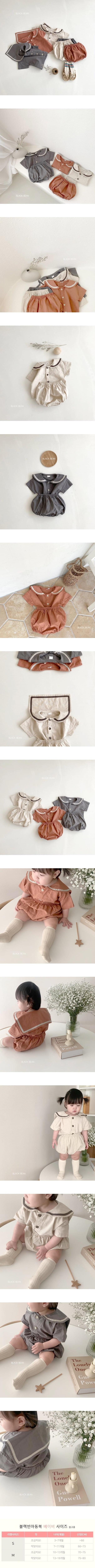 BLACK BEAN - Korean Children Fashion - #Kfashion4kids - Mabel Bloomer Top Set