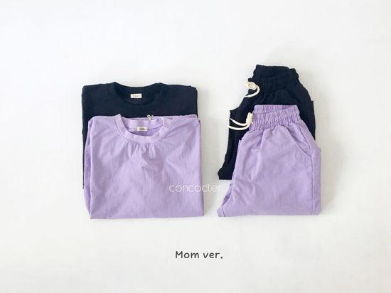 CONCOCTER - Korean Children Fashion - #Kfashion4kids - Mom Lalala Anorak Top Bottom Set