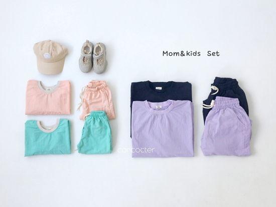 CONCOCTER - Korean Children Fashion - #Kfashion4kids - Mom Lalala Anorak Top Bottom Set  - 4
