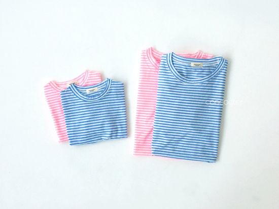 CONCOCTER - Korean Children Fashion - #Kfashion4kids - Bbom Bbom Stripes Twin Tee 1+1 - 7