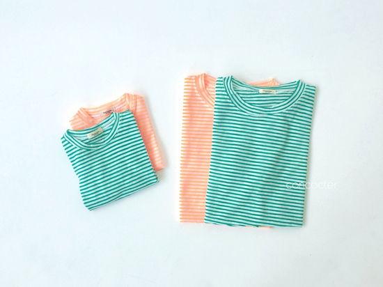 CONCOCTER - Korean Children Fashion - #Kfashion4kids - Bbom Bbom Stripes Twin Tee 1+1 - 8