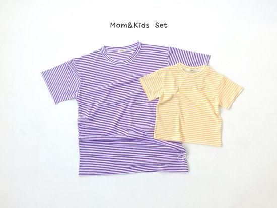 CONCOCTER - Korean Children Fashion - #Kfashion4kids - Bbom Bbom Stripes Twin Tee 1+1 - 9