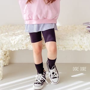 DORE DORE - BRAND - Korean Children Fashion - #Kfashion4kids - Hi Shorts Leggings