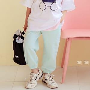 DORE DORE - BRAND - Korean Children Fashion - #Kfashion4kids - Pastel Jogger Pants