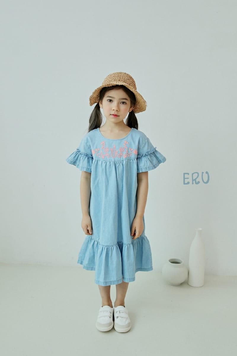 E.RU - Korean Children Fashion - #Kfashion4kids - Ani One-piece - 2
