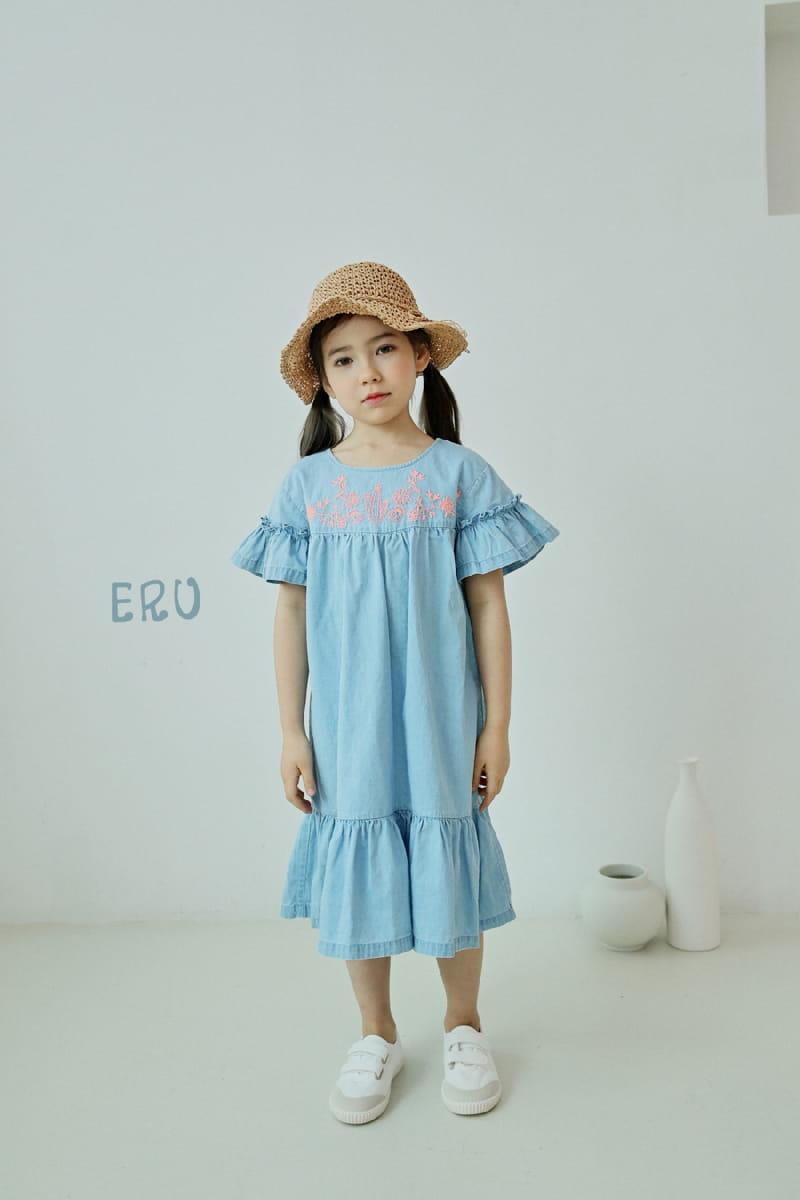 E.RU - Korean Children Fashion - #Kfashion4kids - Ani One-piece - 3