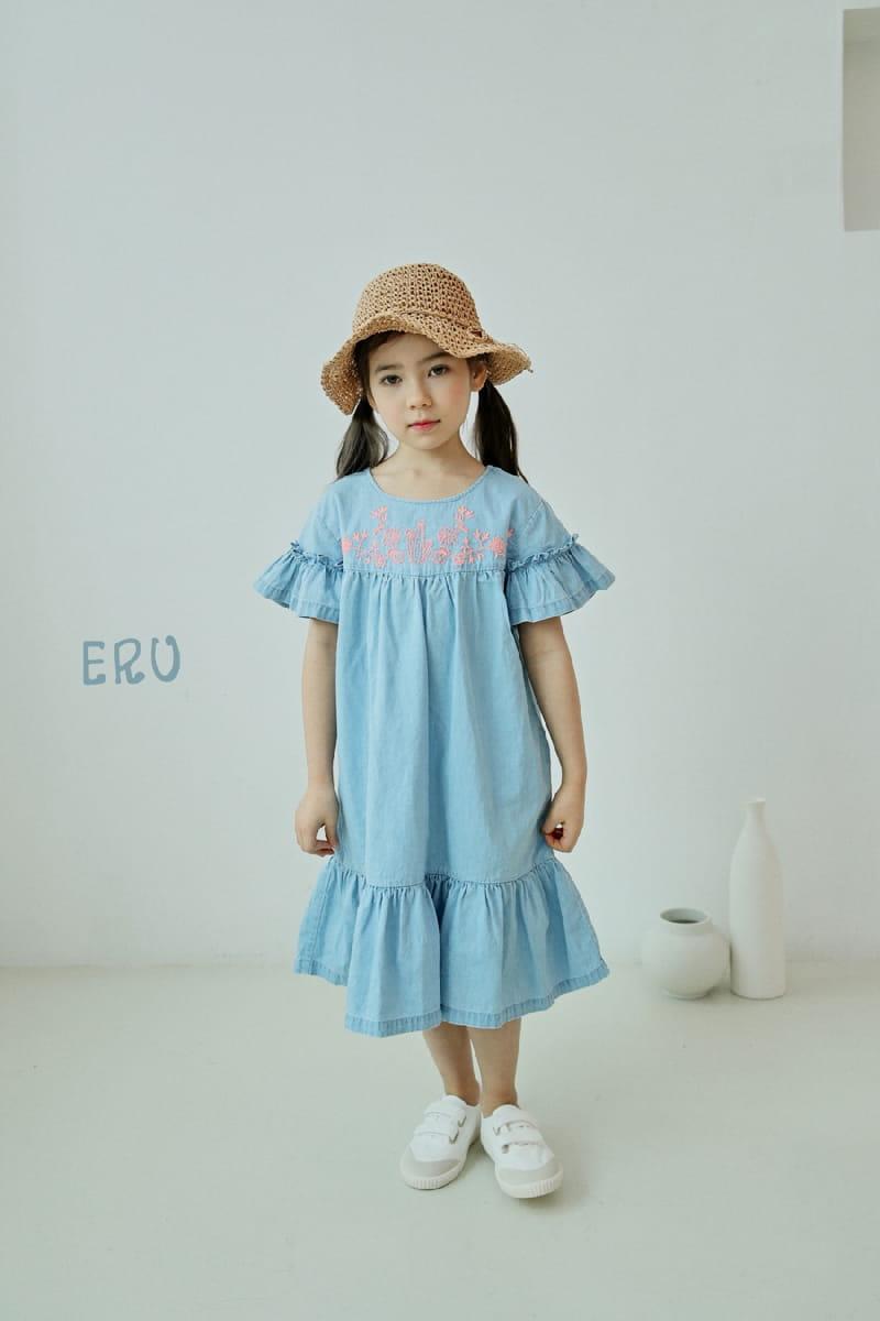 E.RU - Korean Children Fashion - #Kfashion4kids - Ani One-piece - 5