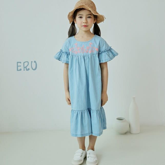 E.RU - BRAND - Korean Children Fashion - #Kfashion4kids - Ani One-piece