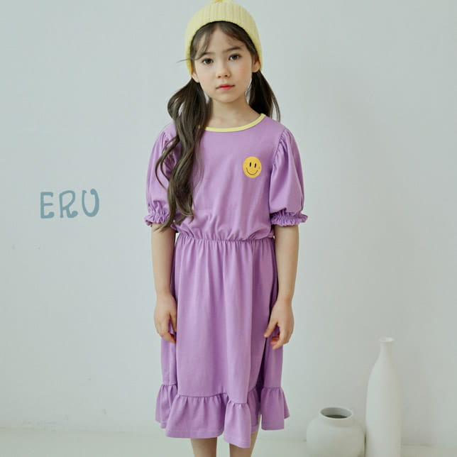 E.RU - BRAND - Korean Children Fashion - #Kfashion4kids - Smile One-piece
