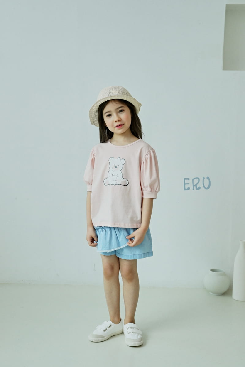 E.RU - Korean Children Fashion - #Kfashion4kids - Denim Frill Pants - 8