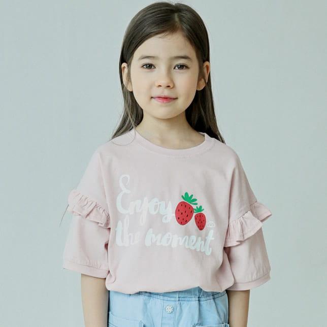 E.RU - BRAND - Korean Children Fashion - #Kfashion4kids - Strawberry Tee