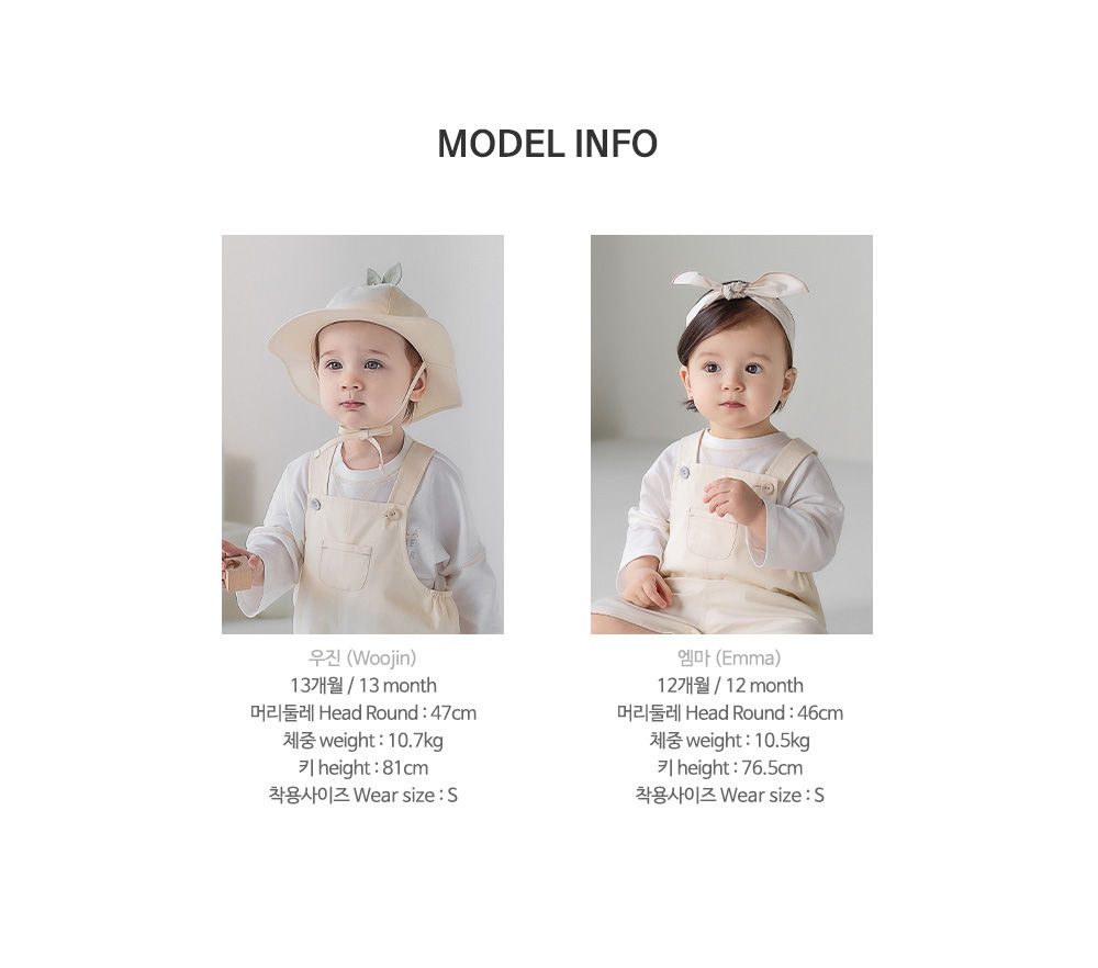 HAPPY PRINCE - Korean Children Fashion - #Kfashion4kids - Finka Baby Overalls - 11