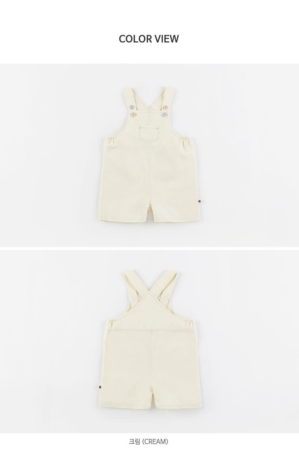 HAPPY PRINCE - Korean Children Fashion - #Kfashion4kids - Finka Baby Overalls - 9