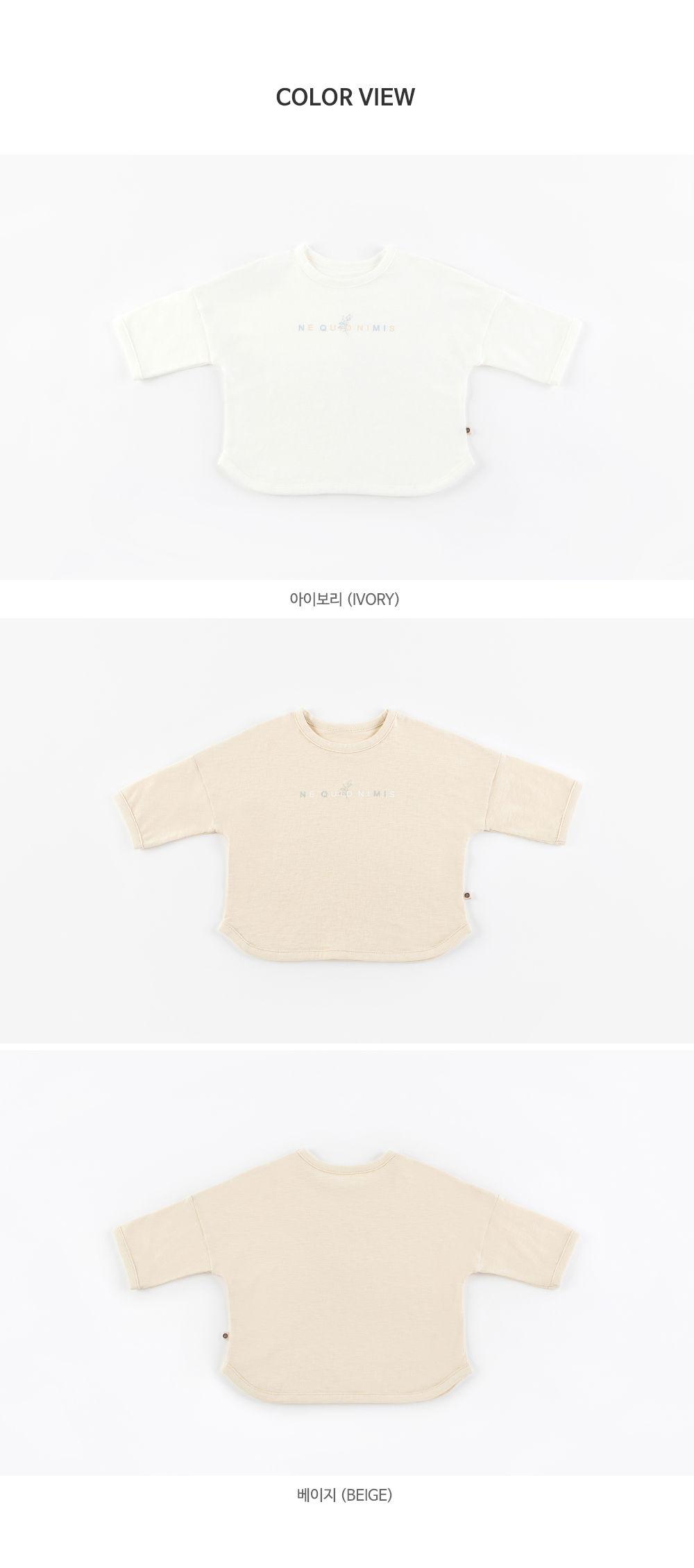 HAPPY PRINCE - Korean Children Fashion - #Kfashion4kids - Sio Baby Tee - 9