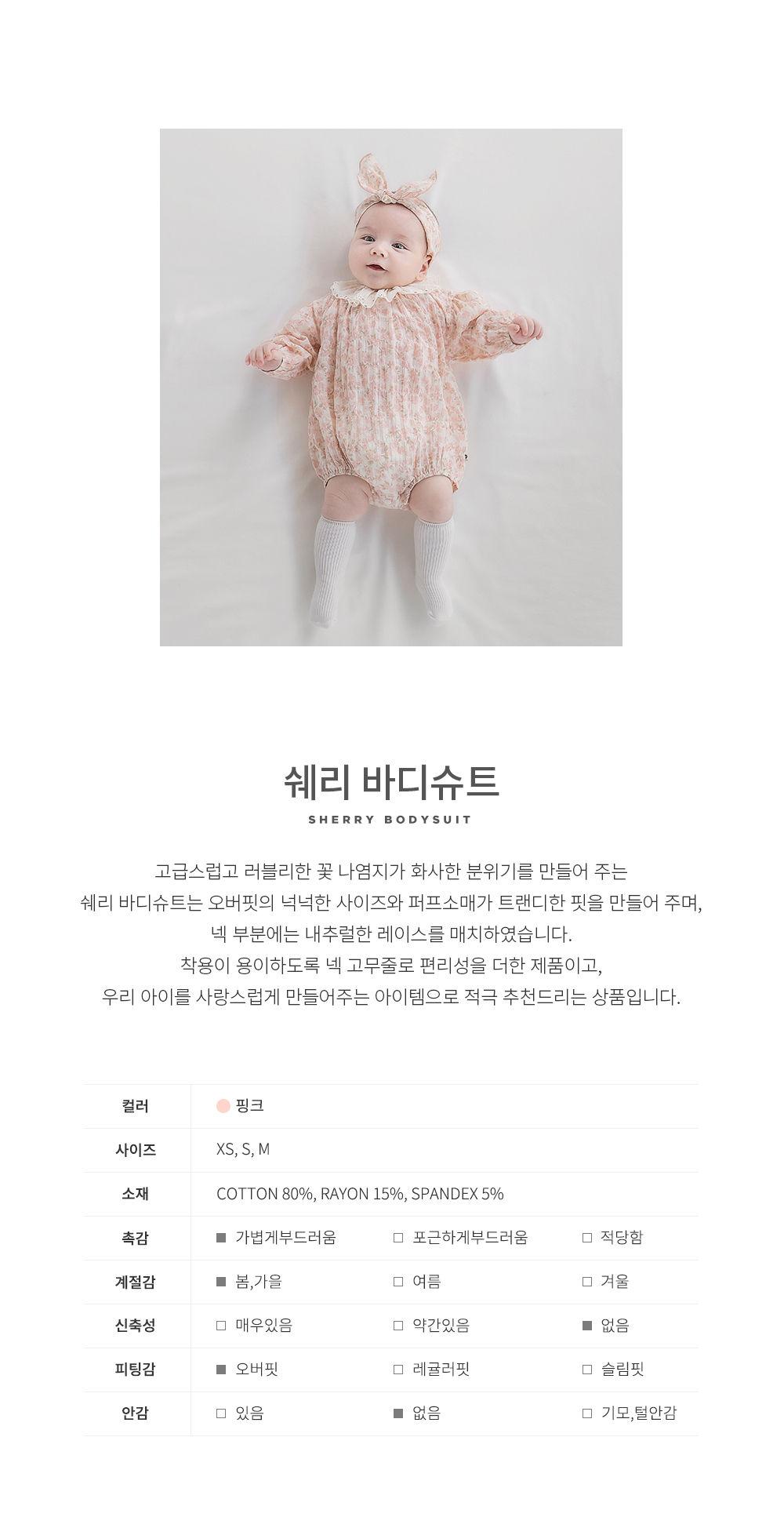 HAPPY PRINCE - Korean Children Fashion - #Kfashion4kids - Sherry Bodysuit - 3