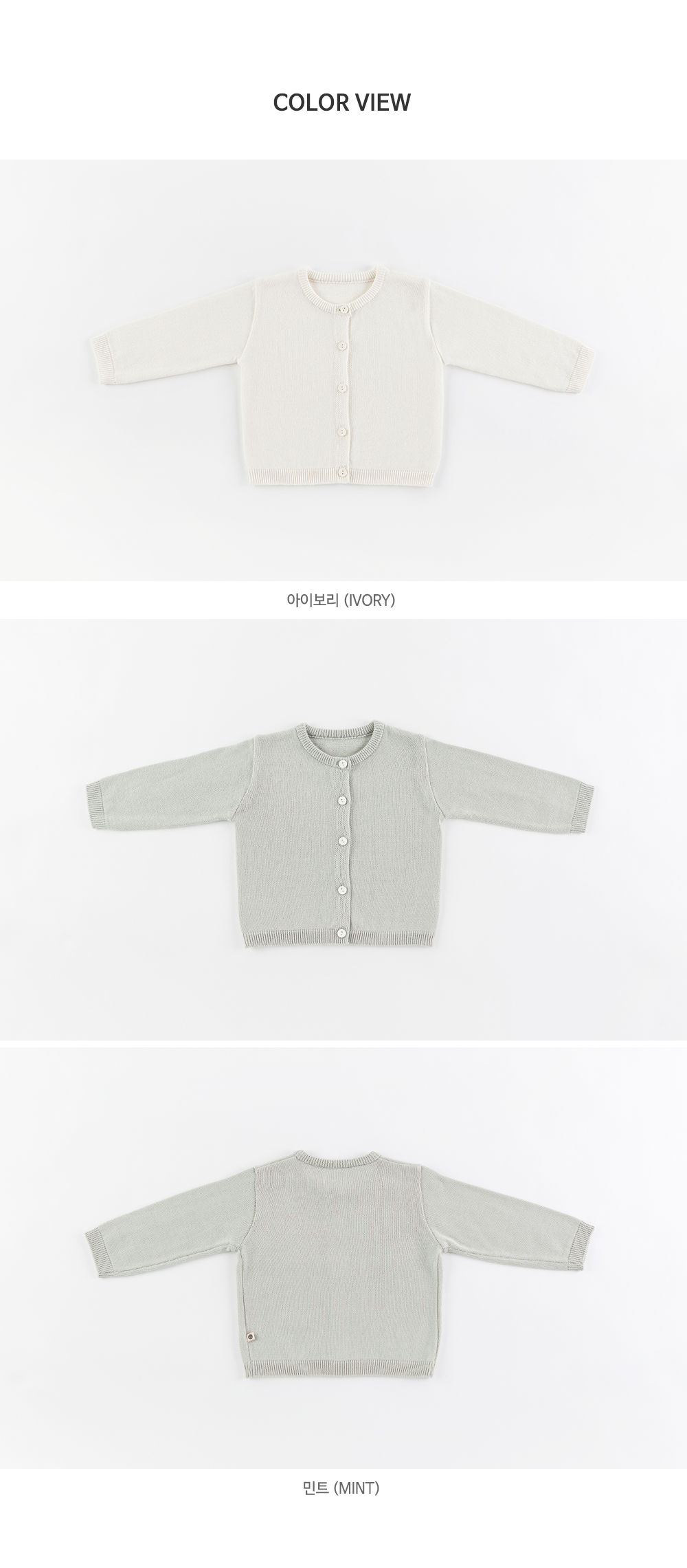 HAPPY PRINCE - Korean Children Fashion - #Kfashion4kids - Vine Knit Cardigan - 10