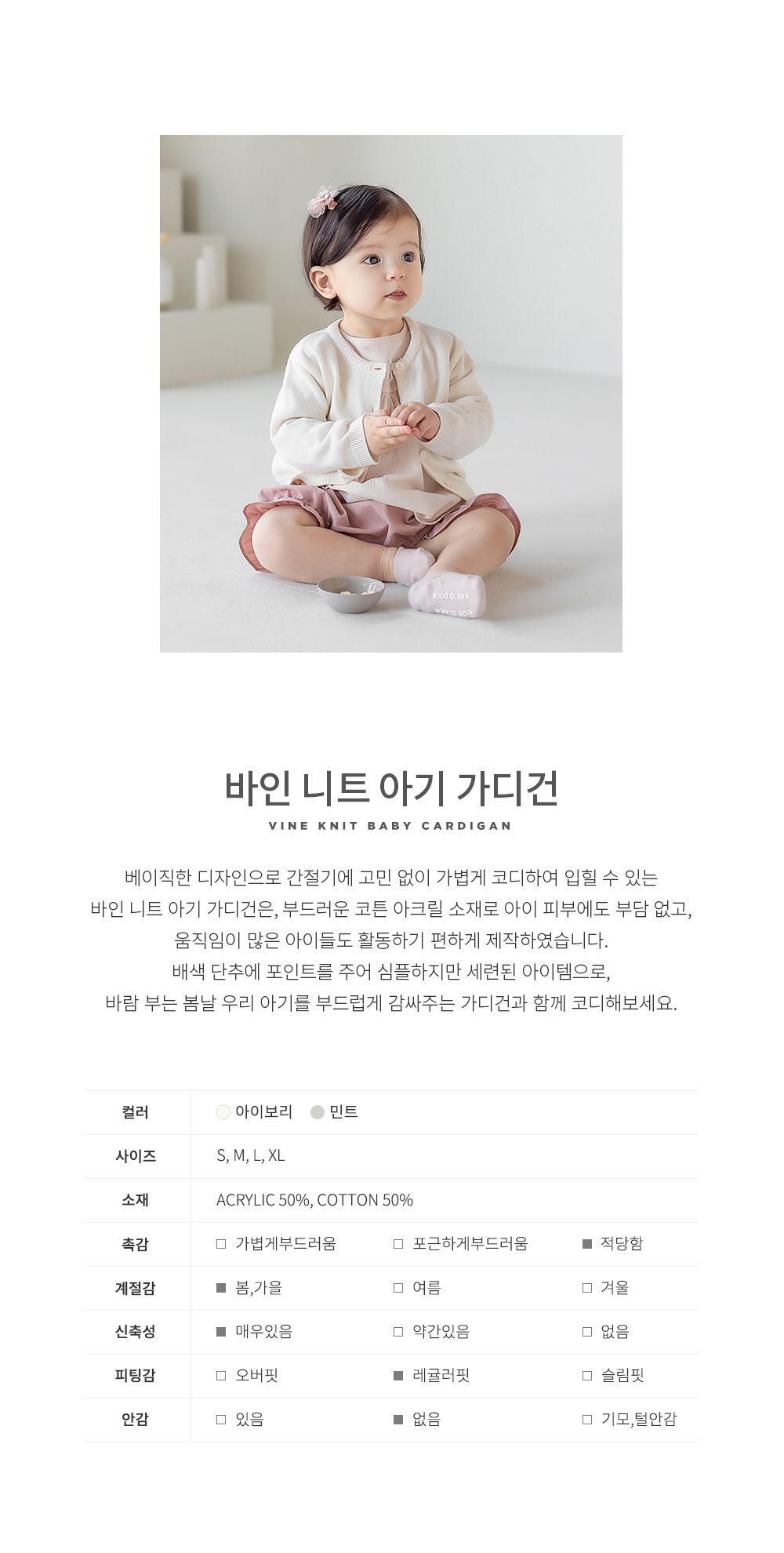 HAPPY PRINCE - Korean Children Fashion - #Kfashion4kids - Vine Knit Cardigan - 3