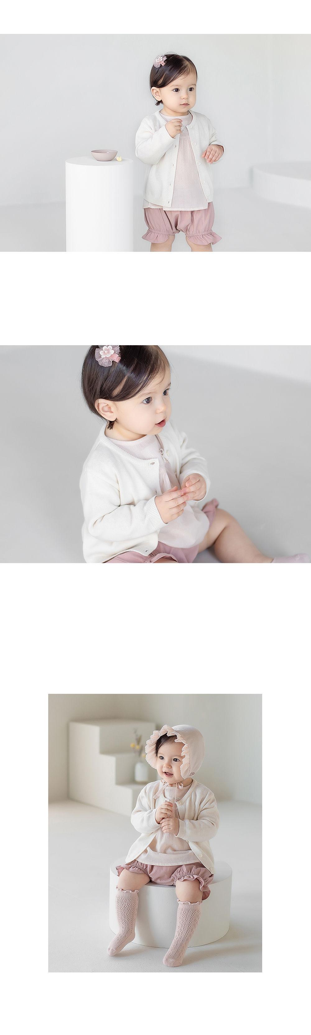 HAPPY PRINCE - Korean Children Fashion - #Kfashion4kids - Vine Knit Cardigan - 4