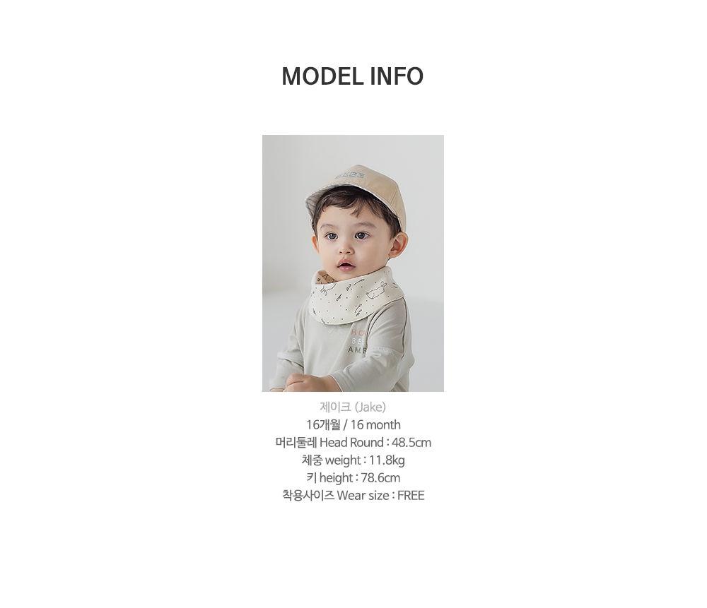 HAPPY PRINCE - Korean Children Fashion - #Kfashion4kids - Bunny Reversible Banana Bib - 11