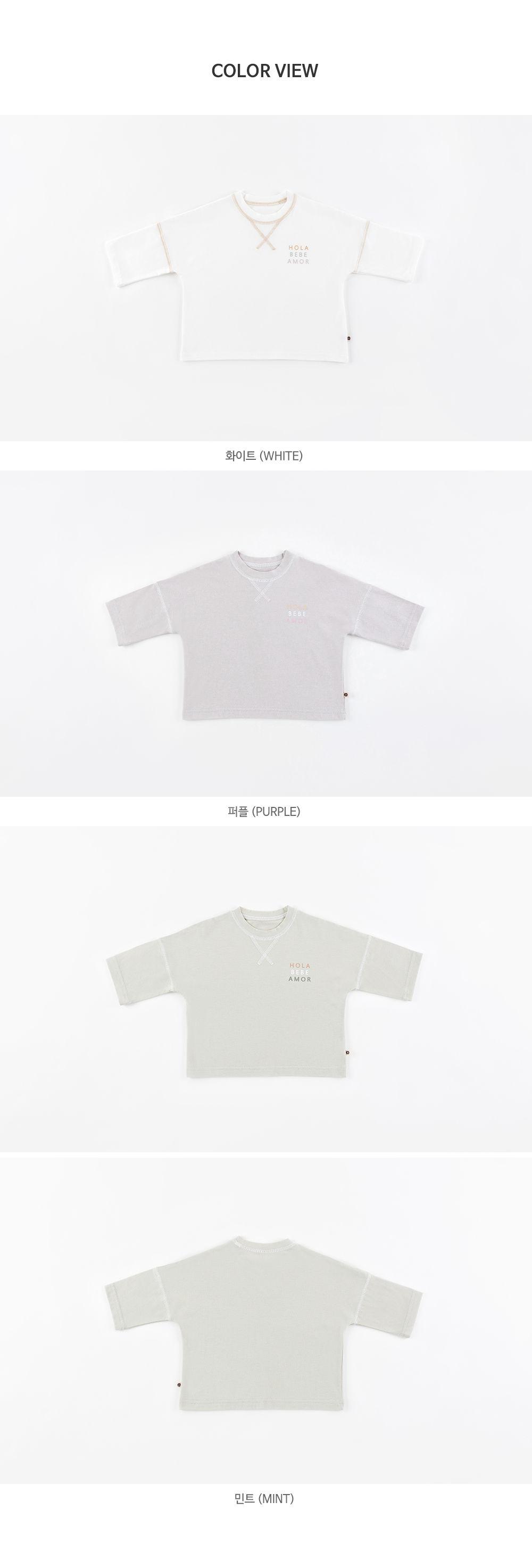 HAPPY PRINCE - Korean Children Fashion - #Kfashion4kids - Macaron Tee - 10