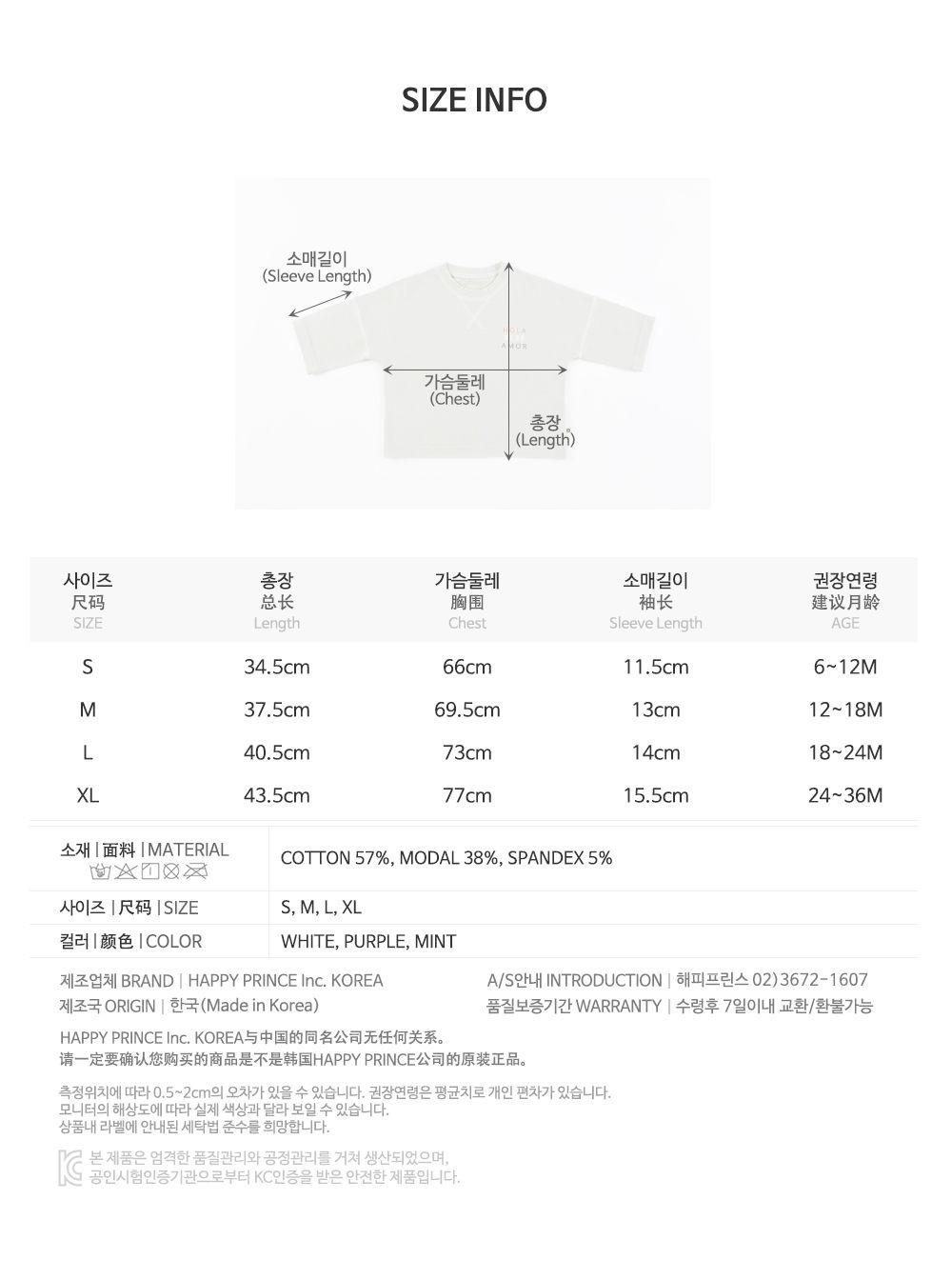 HAPPY PRINCE - Korean Children Fashion - #Kfashion4kids - Macaron Tee - 11