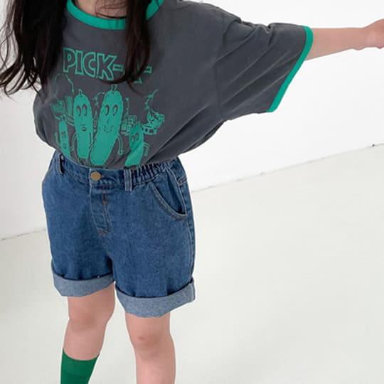 JEJEUNOSITY - BRAND - Korean Children Fashion - #Kfashion4kids - Pickle Tee
