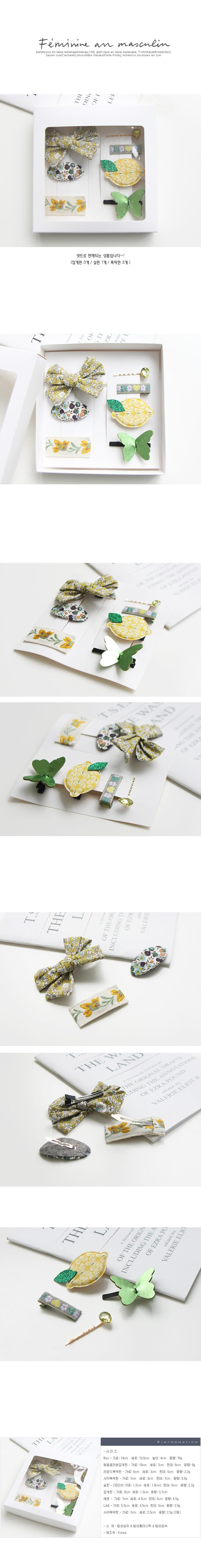 JIREH BOW - Korean Children Fashion - #Kfashion4kids - Olive Gift Set [set of 7]