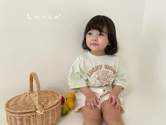 LOVIN - Korean Children Fashion - #Kfashion4kids - Washing Tee - 2