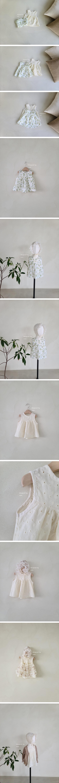 MAC - Korean Children Fashion - #Kfashion4kids - Lace Sleeveless Blouse