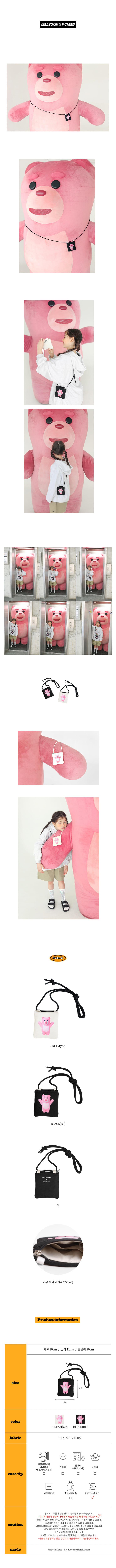 PEACH-CREAM - Korean Children Fashion - #Kfashion4kids - Bellygom Pchees Card Wallrt - 2