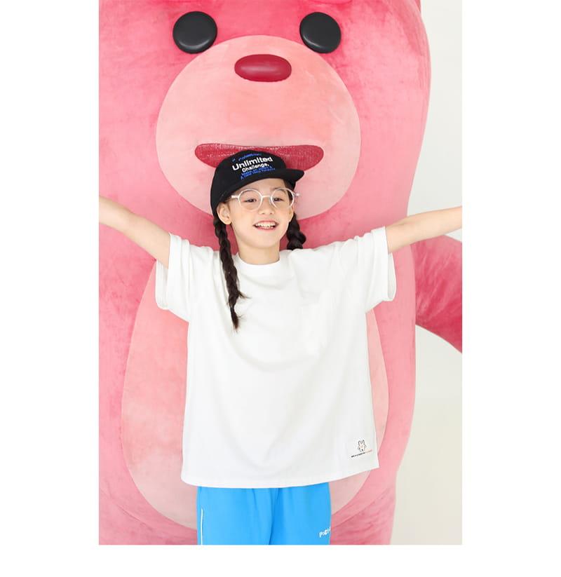 PEACH-CREAM - Korean Children Fashion - #Kfashion4kids - Bellygom Pchees Tee