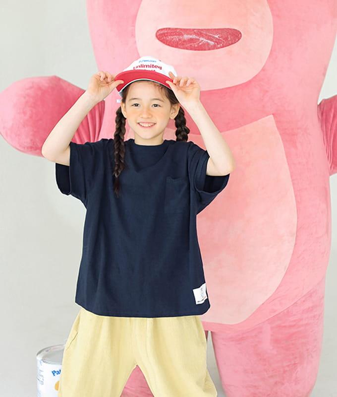 PEACH-CREAM - BRAND - Korean Children Fashion - #Kfashion4kids - Bellygom Pchees Tee
