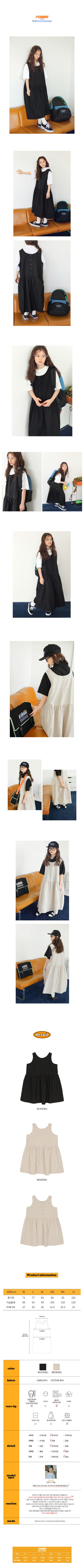 PEACH-CREAM - Korean Children Fashion - #Kfashion4kids - Kelly One-piece - 2