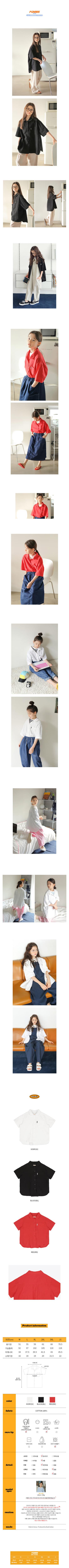 PEACH-CREAM - Korean Children Fashion - #Kfashion4kids - Limoges Shirt - 2
