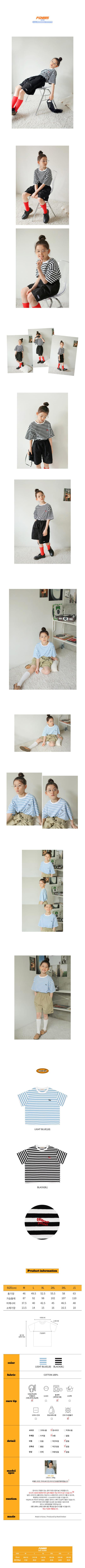PEACH-CREAM - Korean Children Fashion - #Kfashion4kids - Colorado Tee - 2