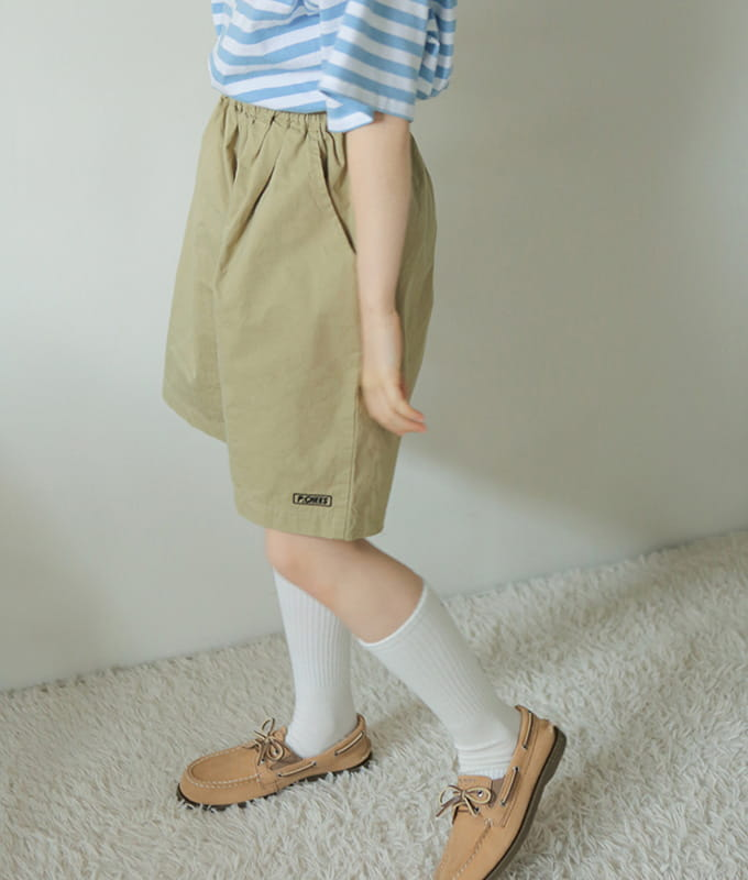 PEACH-CREAM - BRAND - Korean Children Fashion - #Kfashion4kids - Hanover Pants