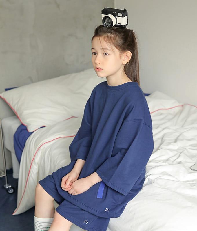 PEACH-CREAM - BRAND - Korean Children Fashion - #Kfashion4kids - Goslar Tee