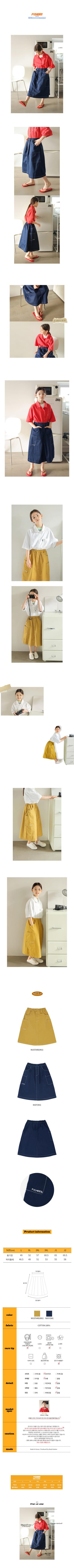 PEACH-CREAM - Korean Children Fashion - #Kfashion4kids - Allen Skirt - 2
