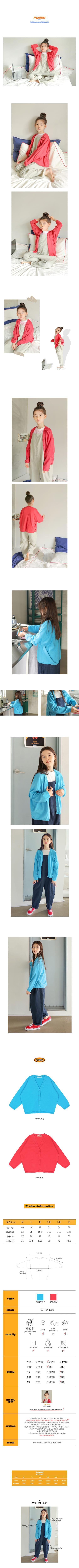 PEACH-CREAM - Korean Children Fashion - #Kfashion4kids - Girona Cardigan - 2