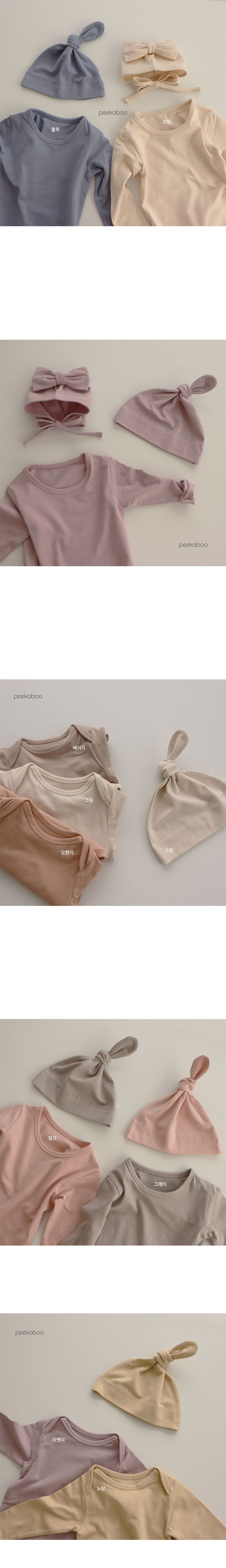 PEEKABOO - Korean Children Fashion - #Kfashion4kids - Nodal Easywear - 3