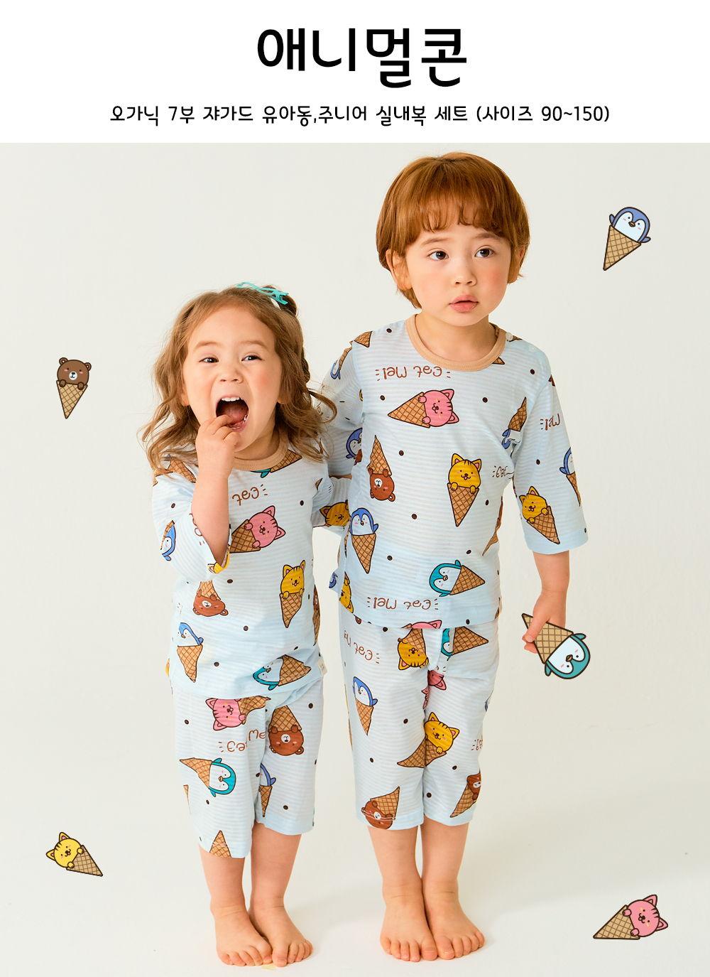 TTASOM - Korean Children Fashion - #Kfashion4kids - Animal Corn Easywear