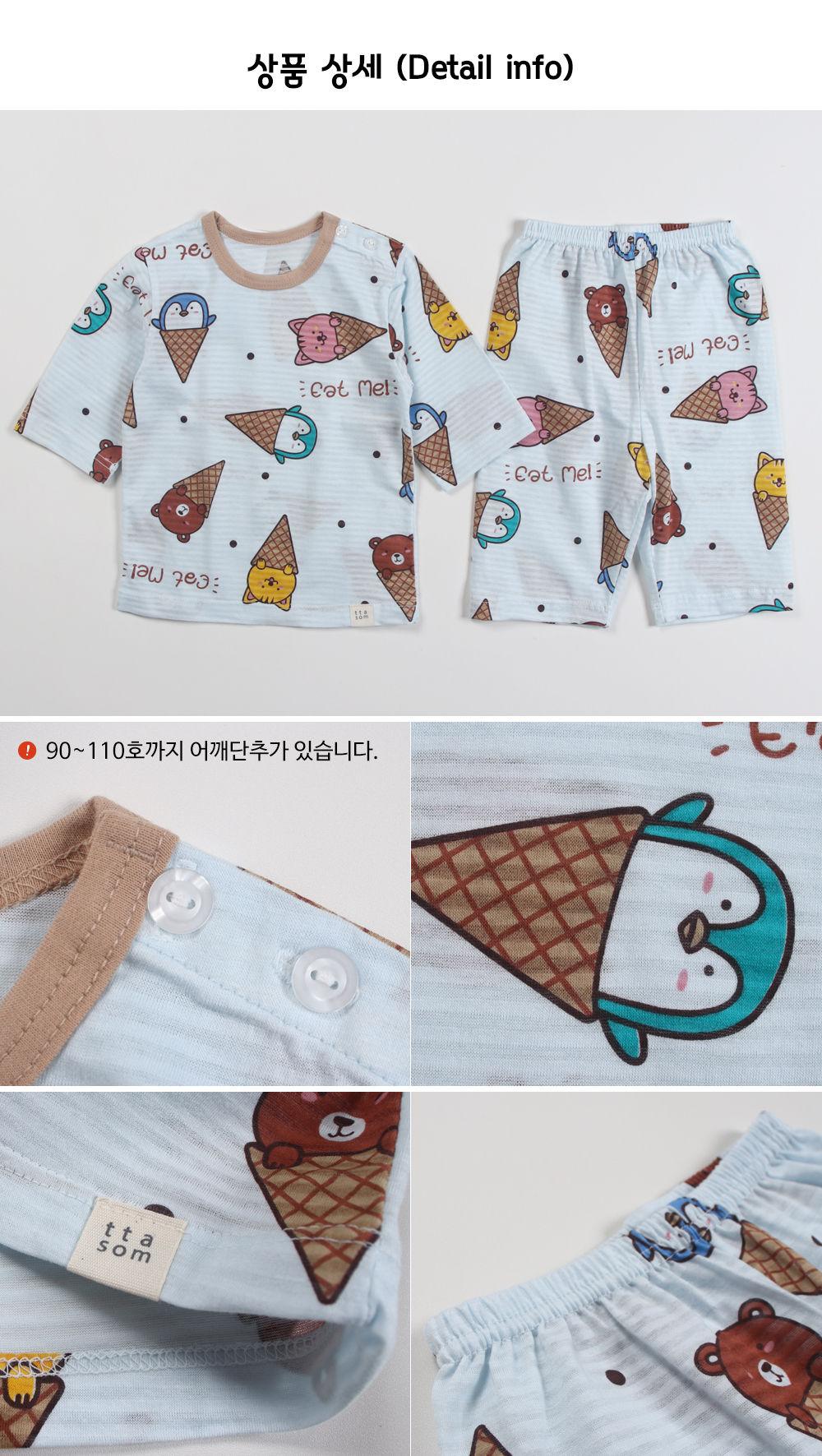 TTASOM - Korean Children Fashion - #Kfashion4kids - Animal Corn Easywear - 6