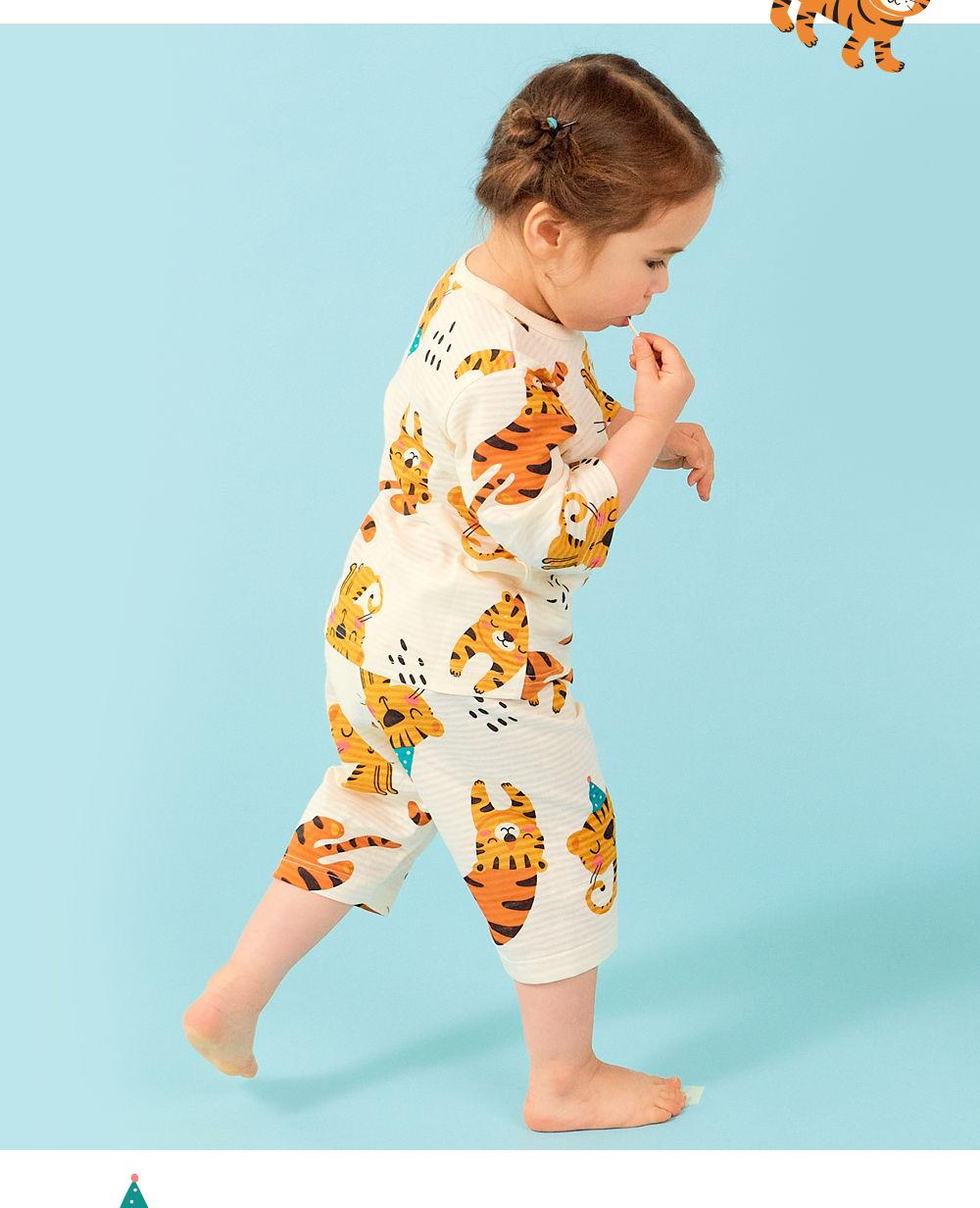TTASOM - Korean Children Fashion - #Kfashion4kids - Tiger Easywear - 6