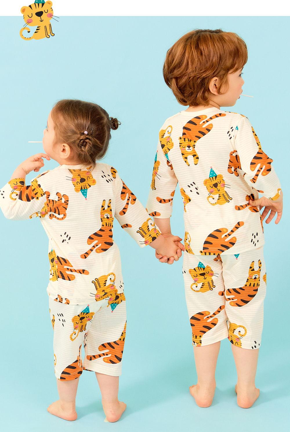 TTASOM - Korean Children Fashion - #Kfashion4kids - Tiger Easywear - 7